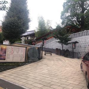 威盛院 光松山 放生寺 参拝 (御朱印あり)