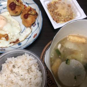 ハッシュドポテト定食2