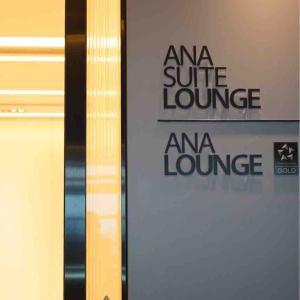 SFCカードで初ANA LOUNGE