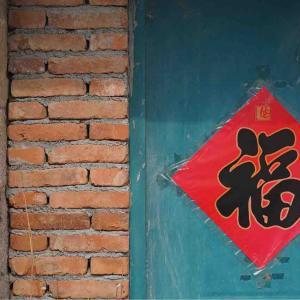 仕事旅: 中国農村