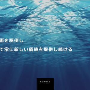 【IPO 抽選結果】ベース(4481)初値予想&スケジュール/12月16日(月)新規上場!!