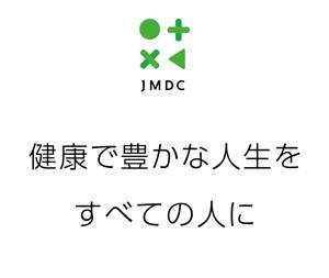 【医療関連】IPO JMDC(4483)初値予想&スケジュール/12月16日(月)新規上場!!
