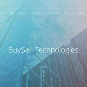 【IPO 初値予想】 BuySell Technologies(バイセルテクノロジーズ)(7685)12月18日(水)新規上場!!