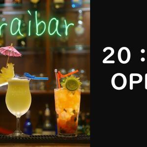 6月  mirai bar開催しました