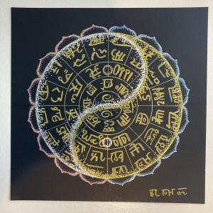 【開催レポ】龍体文字フトマニ図点描画曼荼羅