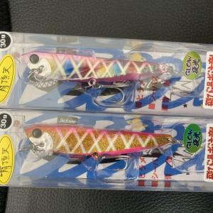 【ヒラメ釣りのオススメルアー】友人からの贈り物!!