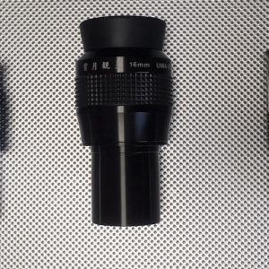 賞月観星 UWA 16mm vs Nagler 13mm とフライドチキン