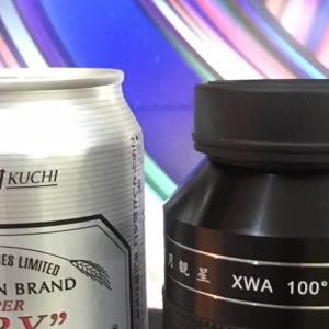 賞月観星 XWA 20mm 100° を試す