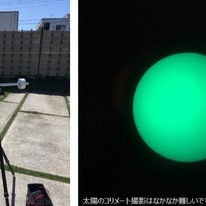 昼間のAZ-GTi、ノースターアライメント(日食に向けて)