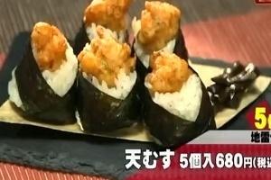 大丸百貨店・デパ地下最強グルメ!