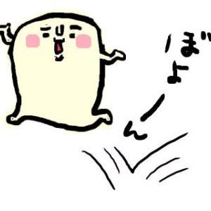 三重県四日市の紫微斗数占い師は今日も元気です!