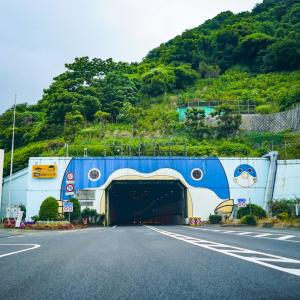 1942年6月11日、「関門トンネルの開通した日」