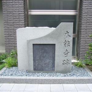 1582(天正10)年6月2日は、「本能寺の変」が生じた日です。