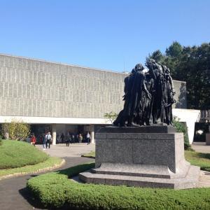 今日1959年6月10日は、「国立西洋美術館の開館日」。