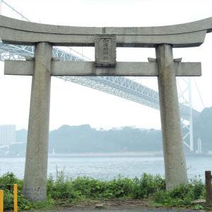 1942年6月11日関門トンネルが開通した日。