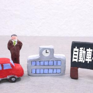1960年6月25日、「指定自動車教習所の日」