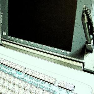 1978年9月26日は、世界で最初の日本語のワードプロセッサーが、誕生した記念日。