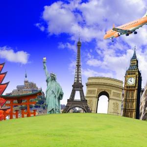 1980年9月27日に、世界観光機関により、「世界観光の日」が制定された。世界各国で観光推進のための活動が行われる日です。