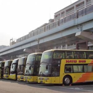 今日は観光バス記念日