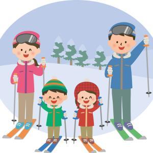 今日はスキーの日