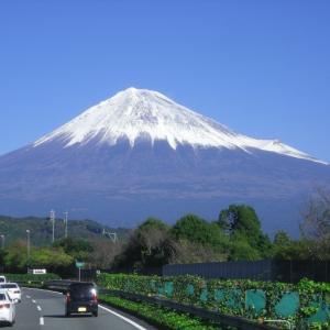 今日は東名高速道路開通記念日
