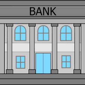 今日は銀行の日