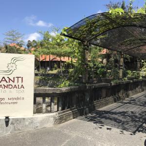 バリ島・ウブドの大自然に囲まれた隠れ家的ホテル「サンティマンダラ」