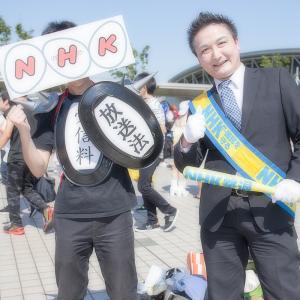 コミケC96-N○Kをぶっ壊す!N国民党のパロディ