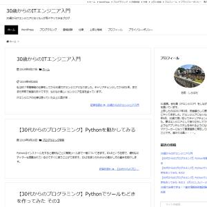 【WordPress】Luxeritasでミニサイト風のトップページを作る方法