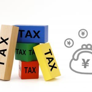 1557の配当金、確定申告で税金を控除できる?
