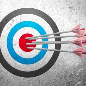 【IPO当選】の確率を上げる5つの方法。
