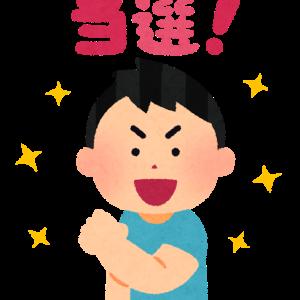 【IPOまた当選!】ココナラ(4176)