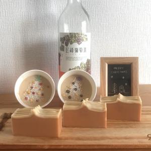 12/7(土) 田主丸ワインの石けん〜HSA九州支部講座・福岡〜
