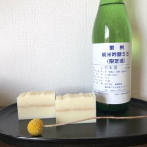 募集・日本酒石けん