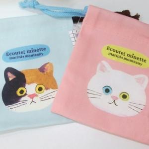 かわいい猫ちゃんミニミニ巾着