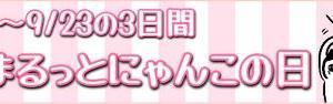 栃木のタウン情報monmiyaさんのインスタグラム