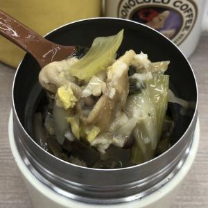 ごぼうと小松菜のまいたけスープ オートミール