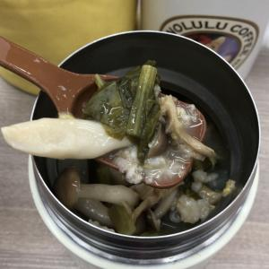 大根と小松菜の舞茸スープ オートミール