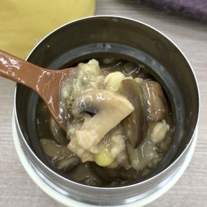 茄子とマッシュルームのオニオンスープ オートミール