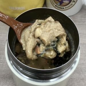 ヒタラケと鮭の味噌クリーム オートミール