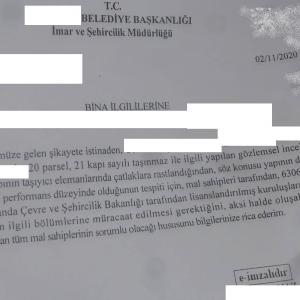 トルコにおける耐震化への取り組みの実例