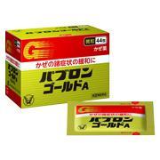 【知っ得】コスパ最高!初期の風邪薬とは?