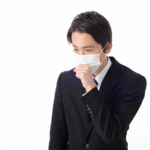 【これは危険!】ダサい男性用マスク   ワースト3 薬局調査