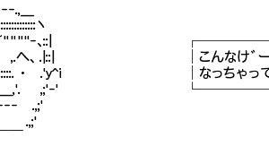 【ただのお遊び】高配当株 VS グロース株 その1【悪ふざけ】