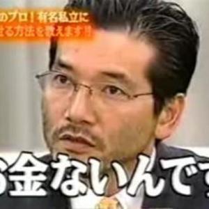 【金欠】投資信託を約30万円売却しました。【ブラックリスト入り回避】