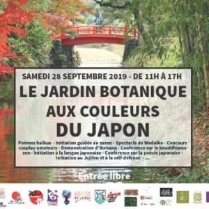 今週土曜日は、日本文化交流イベント@トゥール植物園です。