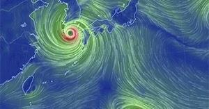 台風10号 台風の目が大きい 2020