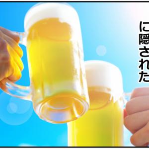 ビールを飲んだらやる気が出る!?