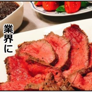 「赤身肉はがんの原因になる」は本当か。