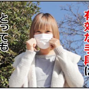 科学的に正しい風邪予防(予防に対する研究は少ない!)
